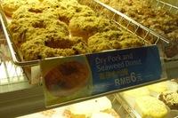21 самый странный вкус знакомых продуктов со всего мира. Часть 1