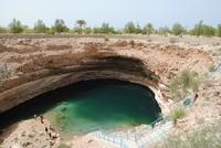 6 самых живописных природных дыр в земле