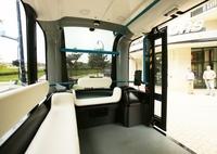 Будущее сейчас: в США представили автобус, напечатанный на 3D-принтере