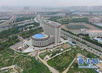 В Китае построили здание университета, похожее на гигантский унитаз