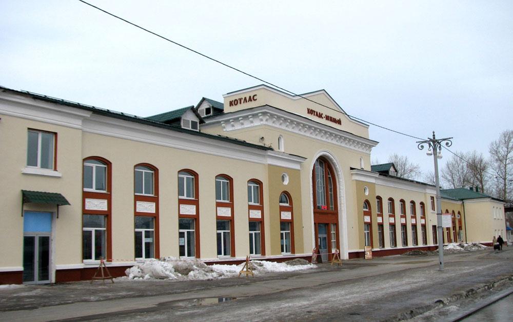Купить авиабилеты в калининград из санкт петербурга