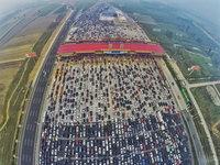 Многообразие огромного многолюдного Китая с высоты птичьего полета