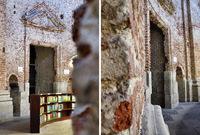 В Мадриде отреставрировали храм 18 века и превратили его в общедоступную библиотеку