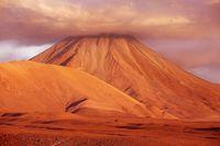Где расположена самая сухая пустыня в мире