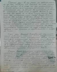 Послание со дна Черного моря: каким представляли будущее советские люди 50 лет назад