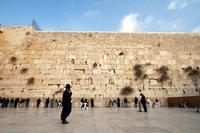 Знаменитая Стена