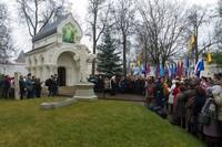 Митинг на могиле Дмитрия Пожарского в День народного единства