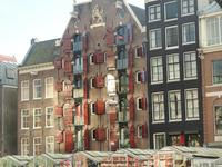 Район Йордан, Амстердам