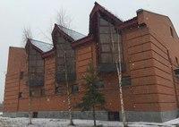 Отель Култушная
