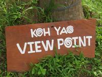 Табличка на острове Koh Yao Yai
