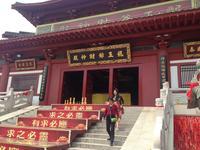 Храм Наньшань