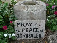 Иерусалимские сады