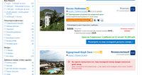 Сколько стоит съездить в Крым на майские праздники