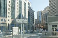 ОАЭ, Дубай, район Дейра-Дубай