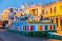 Гавана. Августовский фестиваль