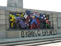 Периодически памятник уродуют вандалы