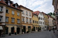Улицы Любляны ранним утром