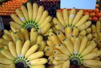 Крошечные кубинские бананы