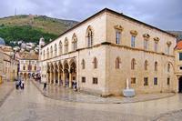 Дубровник: Княжеский дворец на Улице Страдун