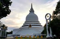Пагода Мира в Унаватуне