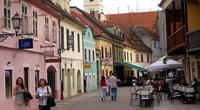 Самое красивое местечко Загреба