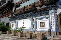 Тяньмэньшань — самая крутая канатная дорога и самый длинный серпантин в мире