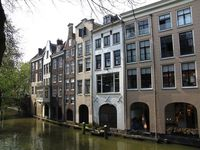 Голландская Венеция