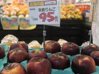 Где купить еду в Японии