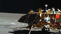 Китайцы всех опередили: новый луноход успешно изучает наш спутник с обратной стороны