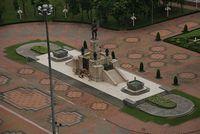 Памятник королю Раме VI